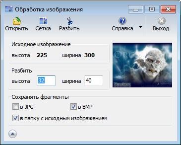 Загрузите изображение в форматеgif bmp